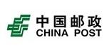 中國郵政(zheng)
